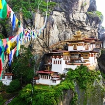 Bhutan Cultural Journey Holiday (13 Night Tour)