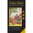 Tong Sing - The Chinese Book of Wisdom_46285_0