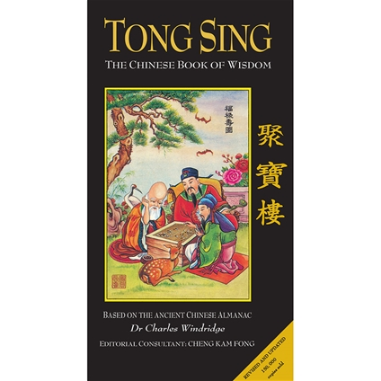 Tong Sing - The Chinese Book of Wisdom